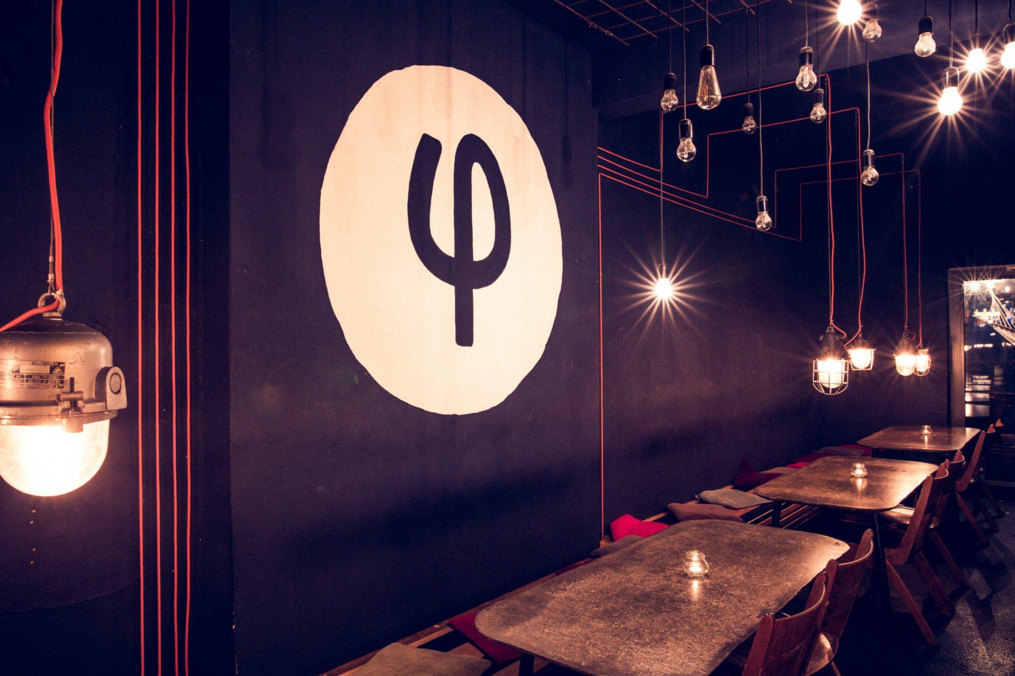 Das Logo der Bar Kleine Phi in Hamburg